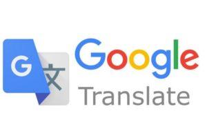 Traduttore Google, 5 Segreti da Sapere per usarlo al meglio